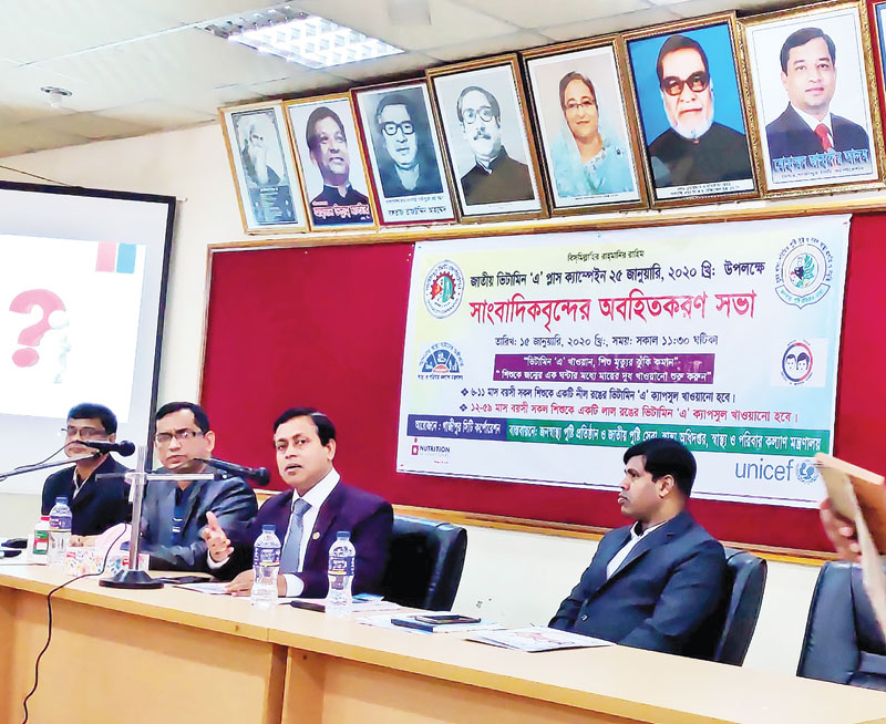 Chief Executive Officer of Gazipur City Corporation Md Aminul Islam speaking at a press briefing