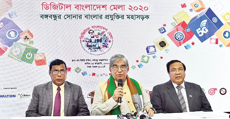 Telecommunications Minister Mustafa Jabbar flanked by Post and Telecommunications Division Secretary Md. Nur-Ur-Rahman and BTRC Chairman Jahurul Haque,  speaking at a press conference at the BICC, in city on Wednesday.