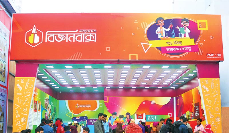 Children throng 'Science Box' at the the Dhaka International Trade Fair 2020