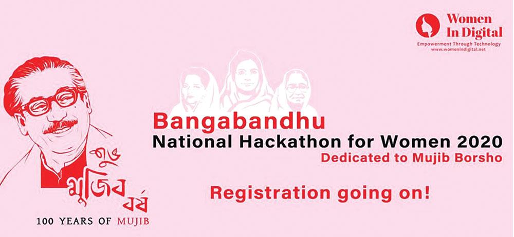 Women in Digital announces Bangabandhu Nat'l Hackathon for Women