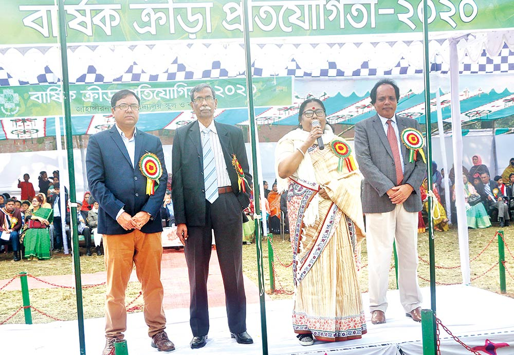 JU VC inaugurates the annual sportscompetition-2020