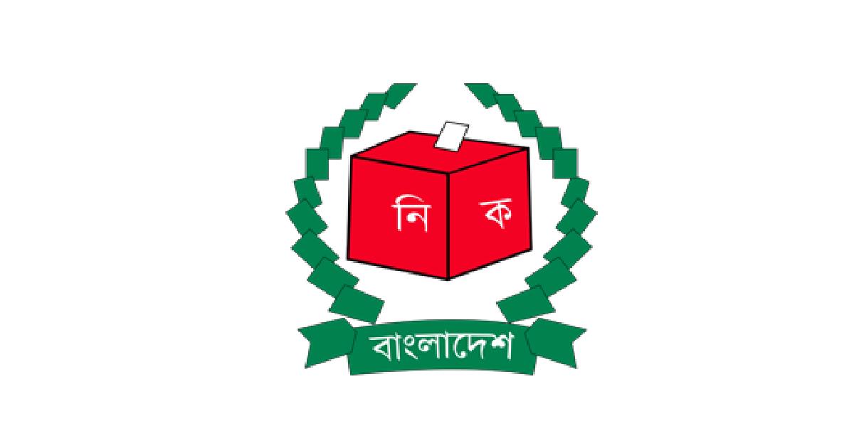 EC in emergency meeting over city polls