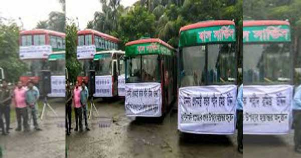 Ctg students to enjoy bus service for Tk 5