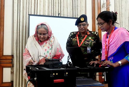 PM's photo taken for e-passport