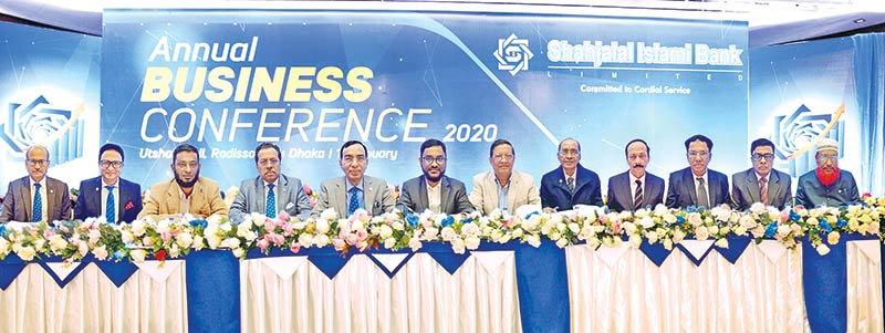 Annual Business Conference-2020 of SJIBL
