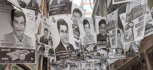 HC bans displaying laminated posters