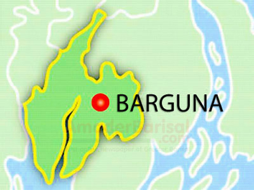 Youth found dead at Barguna OC's office