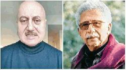 Naseeruddin Shah calls Anupam Kher a 'sycophant, clown'