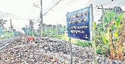 People suffer for foul smell from garbage pit in Bogura