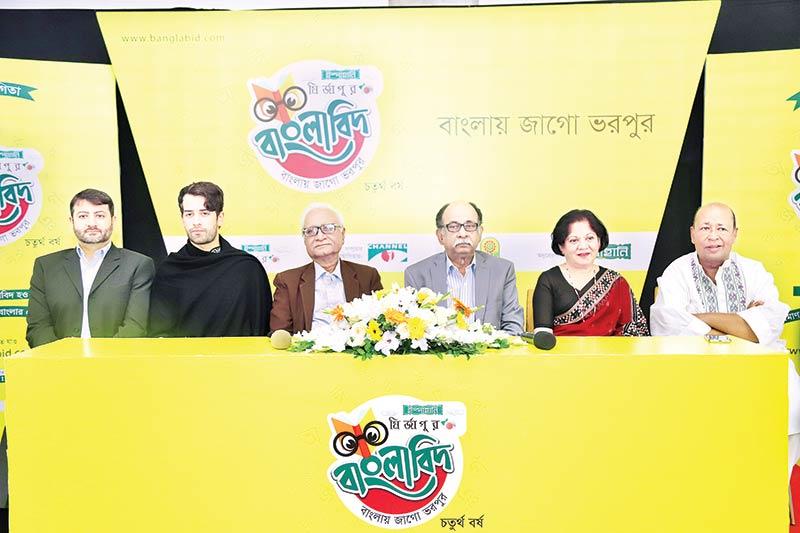 Registration for 'Ispahani Mirzapore Banglabid' Season 4 starts