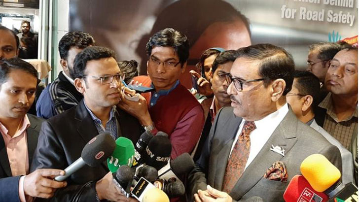 BNP finding excuses for boycotting polls: Quader