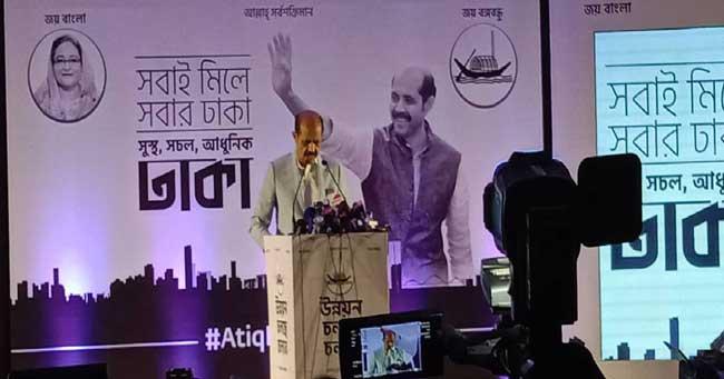 Atiqul promises 'modern, dynamic, healthy' Dhaka