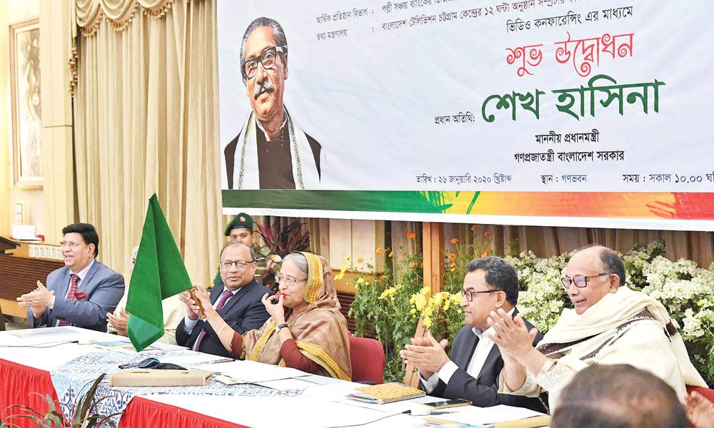 Prime Minister Sheikh Hasina flaging off �Jamalpur Express� inter-city train service on the Dhaka-Bangabandhu Bridge West-Tarakandi-Jamalpur route via video conference at Ganabhaban on Sunday.photo : pid