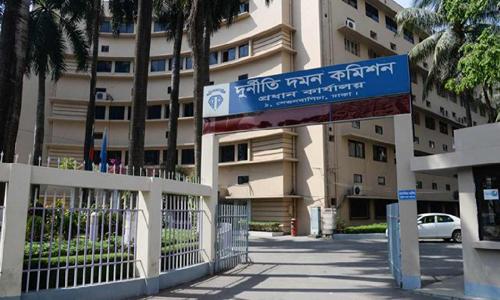ACC sues 3 Dhaka Mercantile Co-operative Bank officials