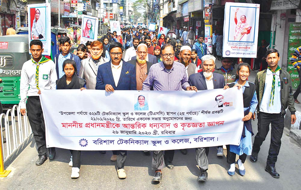 Barishal Technical School and College brought out a joyful rally in the town
