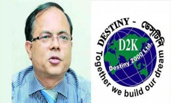 Destiny MD jailed for 3yrs