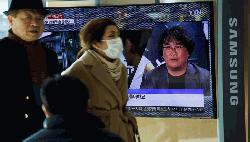 'Parasite' reflects deepening social divide in S Korea