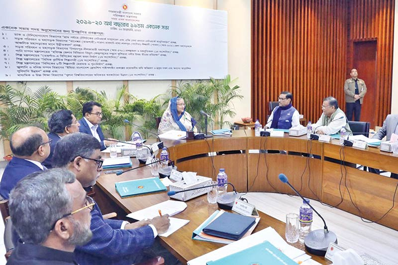 Prime Minister Sheikh Hasina presiding over ECNEC meeting at the NEC Conference Room at Sher-e-Bangla Nagar in the capital on Tuesday.	photo : pid
