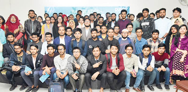 Bangladesh Youth Symposium held at University of Dhaka