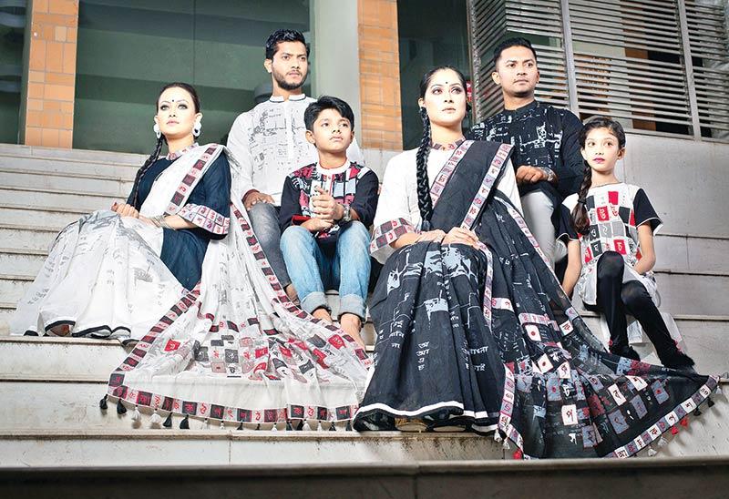 Rang Bangladesh vibrant collection to celebrate Ekushey