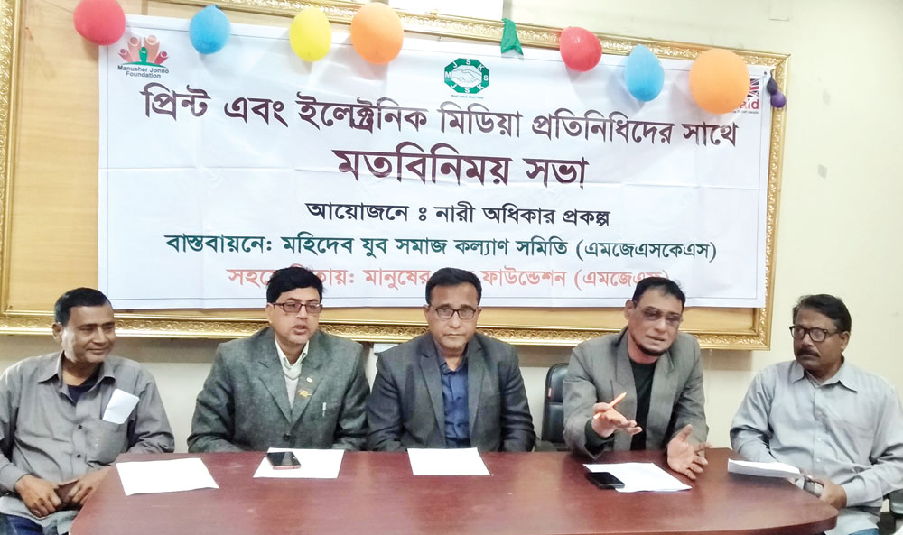 View-sharing meeting with journalists was held at Ulipur Press Club hall room