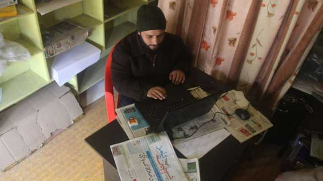 The Kashmir journalist forced into manual labour