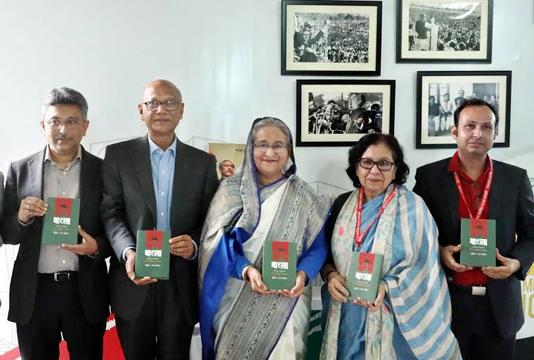 PM Hasina unveils cover of 2 books on Bangabandhu