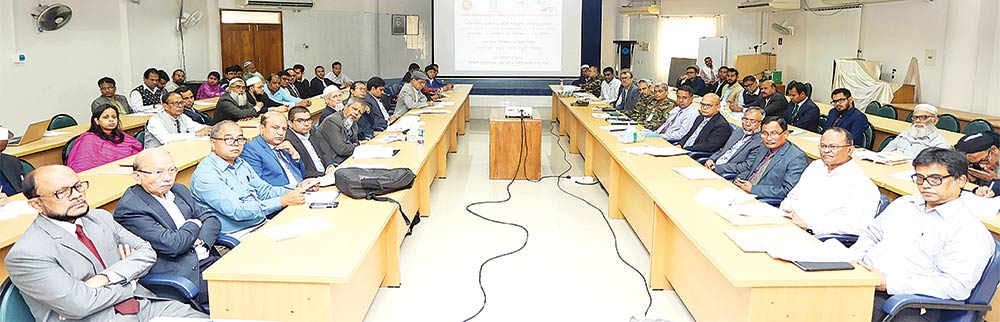 Planning and Development Department of University Grants Commission holds a meeting