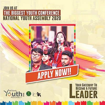 JAAGO Foundation organizes 'National Youth Assembly 2020'