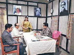 'Bhasha' to be aired on BTV