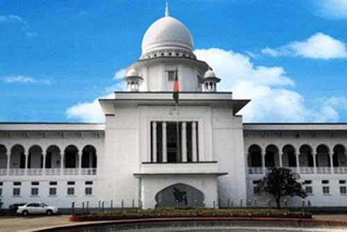 SEU fined Tk 10 lakh