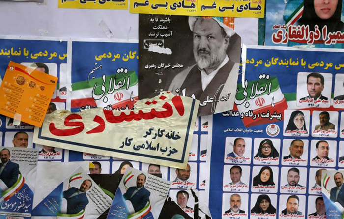 Election posters and fliers in the Iranian capital Tehran. Photo: AFP