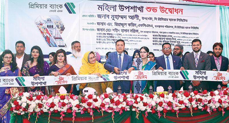 Premier Bank opens women only branch at Narayanganj