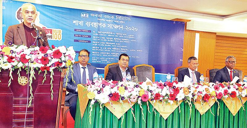 Janata Bank Ltd Chairman Dr. Jamaluddin Ahmed