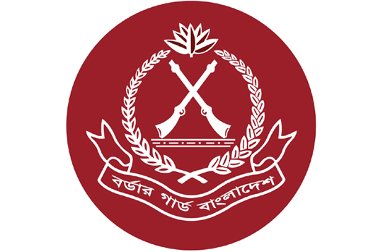 BGB to observe Martyrs' Day on Tuesday