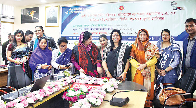 A view of woman participants at the seminar on 'Strengthening activities of National Helpline Centre 109', which was held in the DC office in Panchagarh Town on Monday.	photo: observer