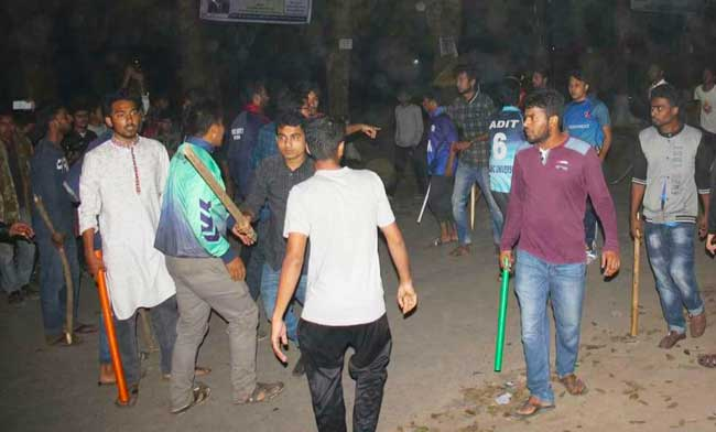 Body formed over IU BCL factional clash