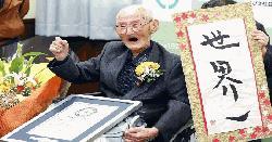 World's oldest man dies at 112