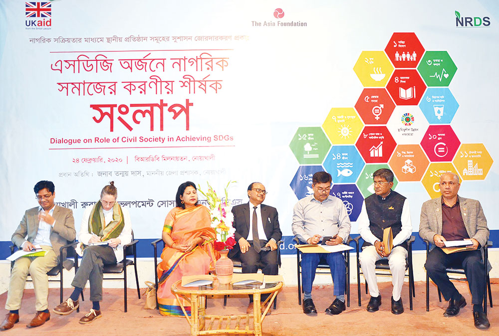 Noakhali Rural Development Society organised a dialogue on 'Role of Civil Society