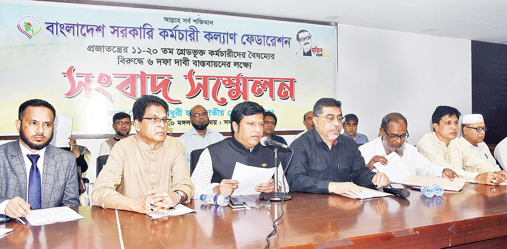 Bangladesh Government Employees Welfare Federation holds a press briefing