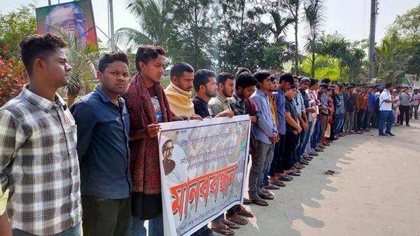 Human-chain formed at BSMRSTU protesting Delhi violence