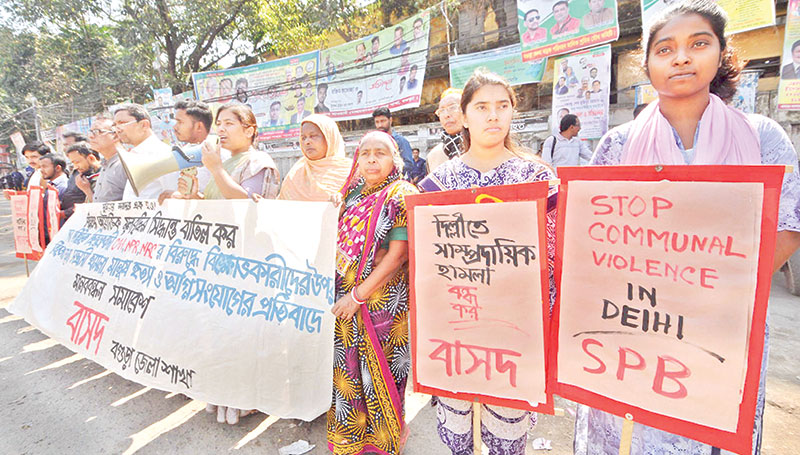 Socialist Party of Bangladesh staged a demonstration in front of the National Press Club