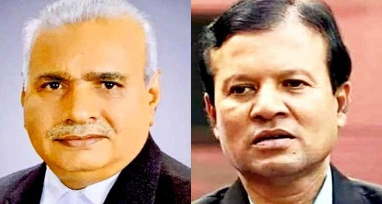 Iqbal Hossain president, Hossain Ali gen secy