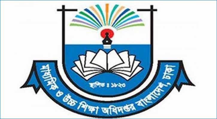 DSHE asks educational institutions to stay alert