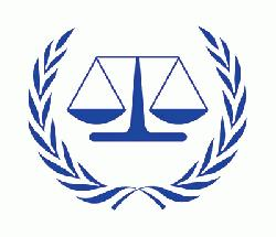 ICC rejects appeal from accused Islamic militant