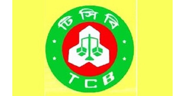 Holiday at TCB, DNCRP cancelled