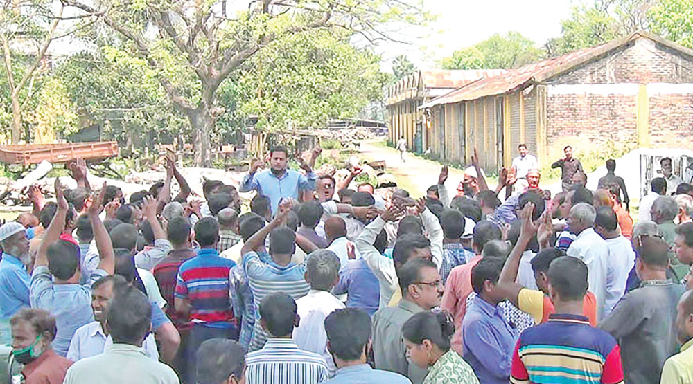 Joypurhat Sugar Mill Labourers' Union demonstrated on the mill premises