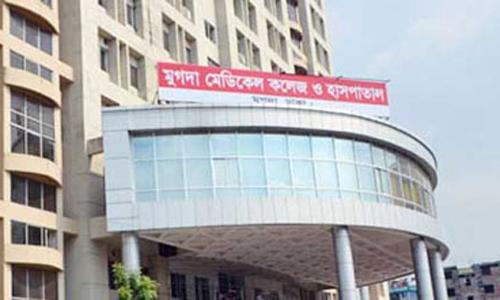 Mugda Hospital giving 24hr telemedicine services