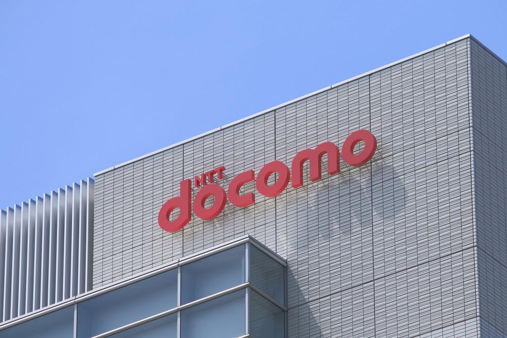 Japan's mobile firm NTT DoCoMo leaves Robi share