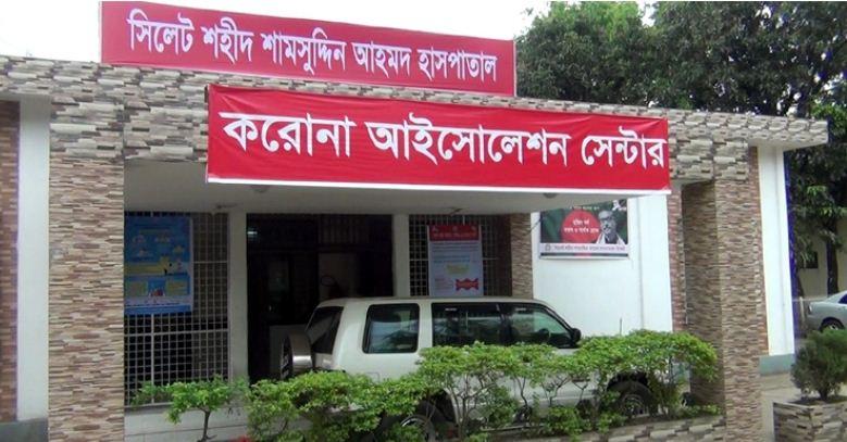Sylhet doctor at isolation, area on lockdown
